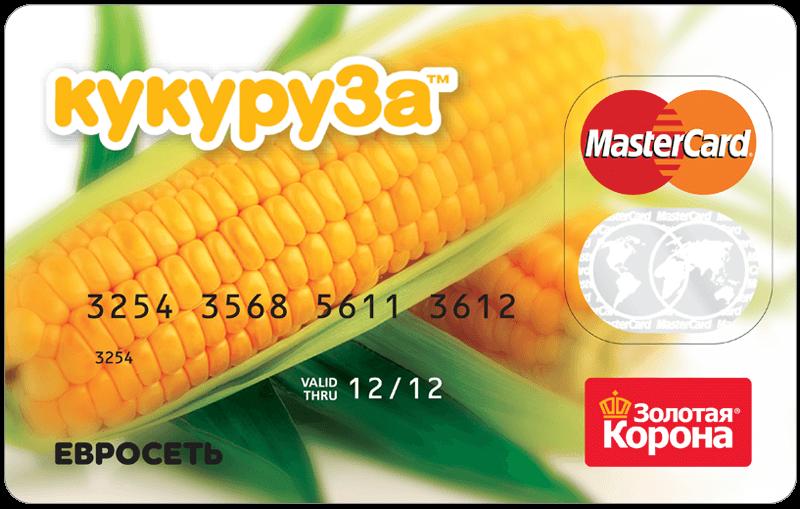 Как получить кредит на кукурузу кредит онлайн это реально